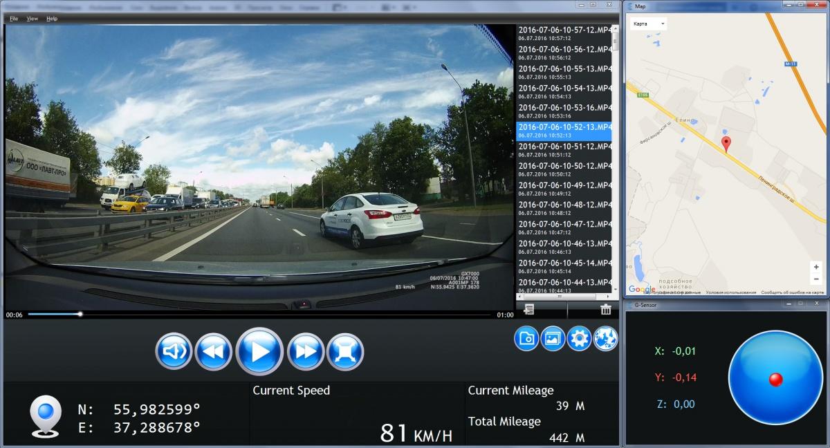 GX7000 GPS.jpg